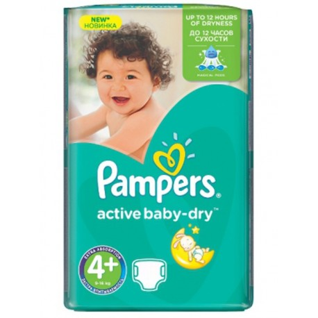 53 couches pampers active baby dry taille 4 bas prix - Prix couches pampers baby dry taille 4 ...